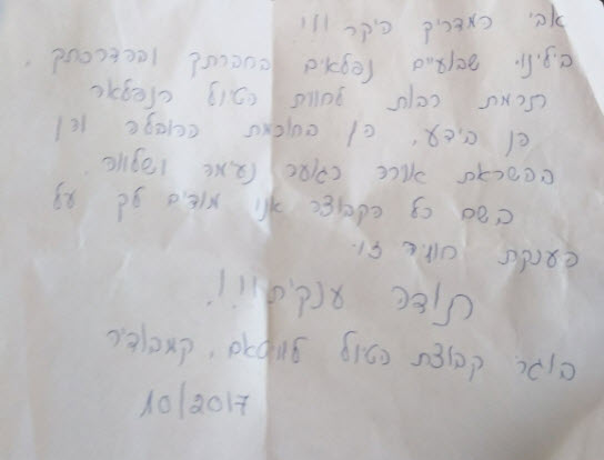 אבי הספל, וייטנאם וקמבודיה 11/2017