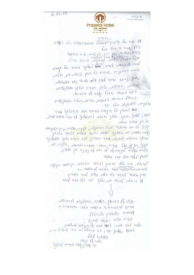 אבי הספל, וייטנאם וקמבודיה  9/2018
