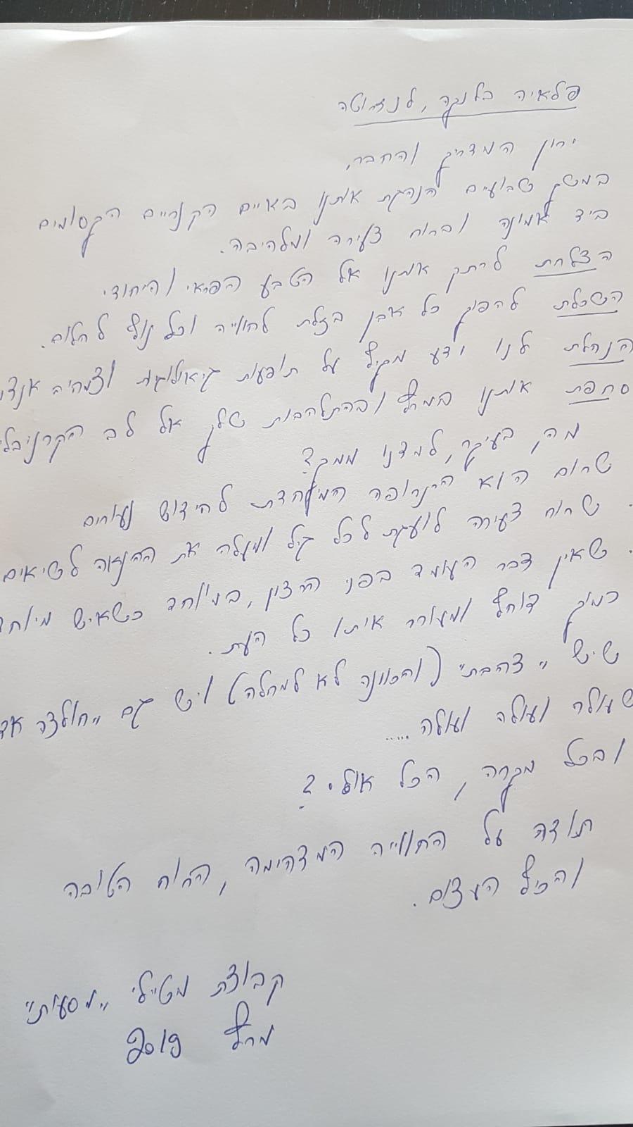 ירון אלקלעי, האיים הקנריים 3.2019